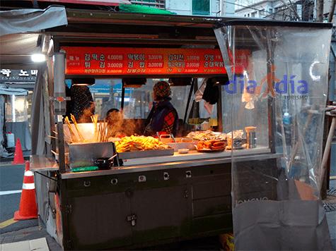 Calle comercial InsaDong