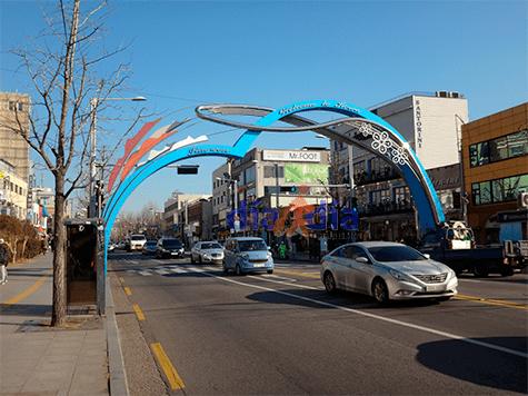 Barrio Itaewon
