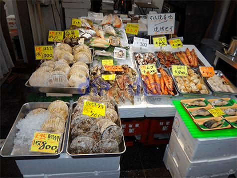 Venta de pescado en Namdaemun