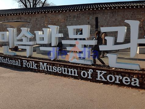 museo nacional de korea