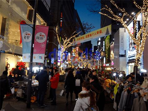 Calle comercial MyeonDong