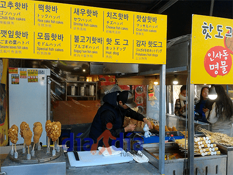 Puesto de comida en MyeonDong