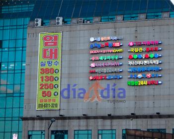 Shopping de Seul desde afuera