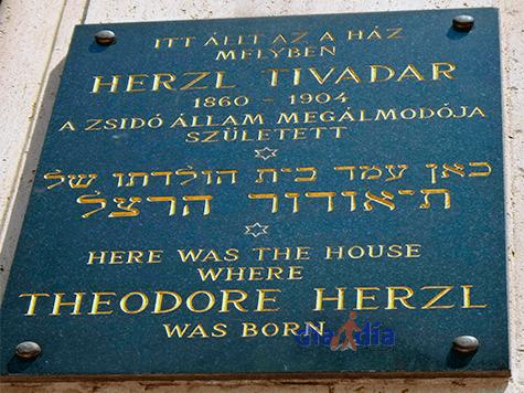 Casa donde nació Teodoro Herzl