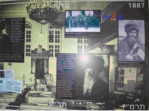 Exposición al rabino Shapiro, en la sinagoga del Hotel Ilán